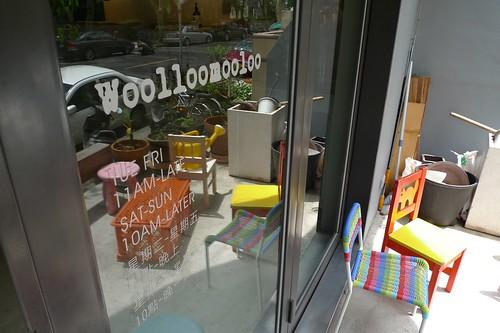I am at Woolloomooloo
