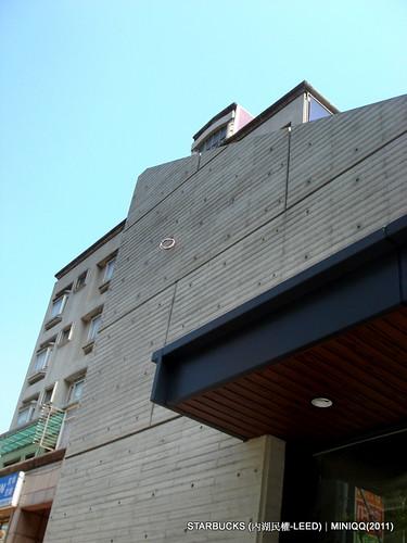 20110530 星巴克內湖民權門市(開幕前)_19