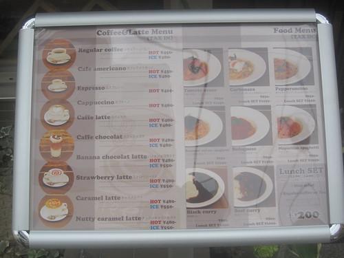 メニュー@cafe eight(桜台)