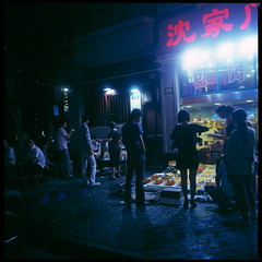 The freshest selection (bruno*abreu) Tags: china street night mediumformat restaurant shanghai hasselblad500cm carlzeissplanar80mmf28 fujit64 livegianthairycrabs