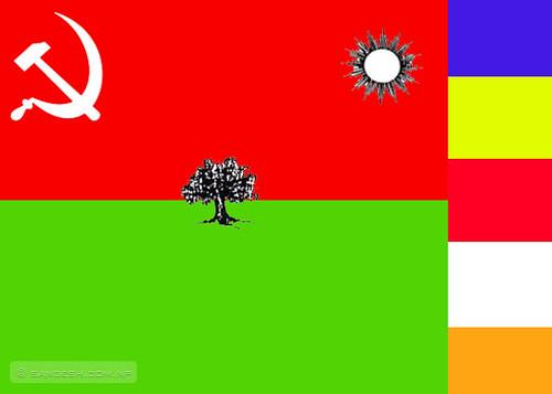Nepal's New Flag