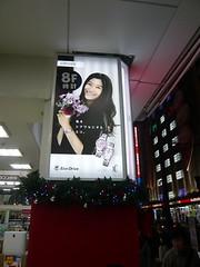 篠原涼子 画像45