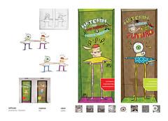 elevadores (eduardowestin) Tags: art pop olho cabea elevador ilustra estranho elevadores arteria ploter