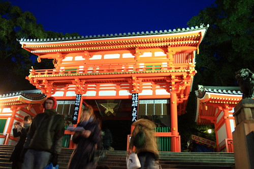 The huge red gate of Yasaka Shrine