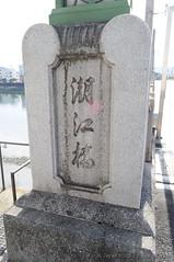 091119_d_高知鏡川_012