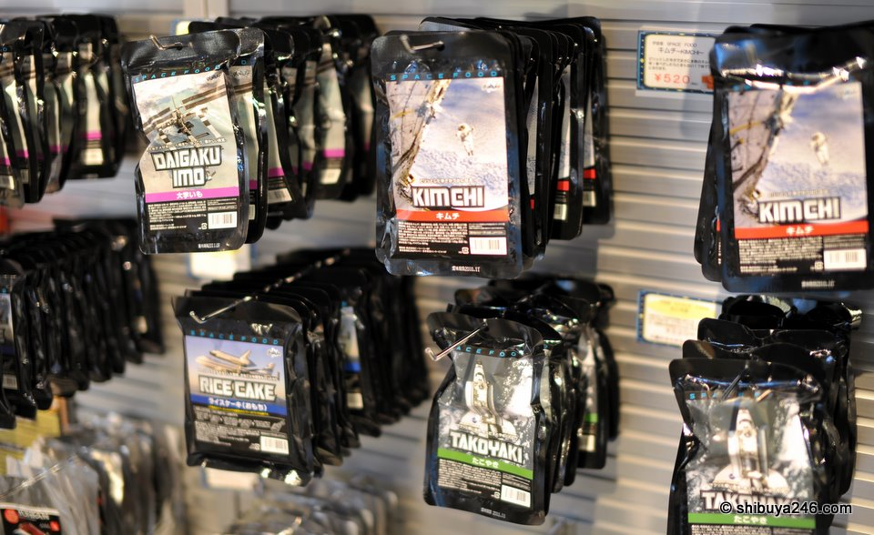 Some space food in the gift shop for you to take home. Not exactly your regular Conbini Monday items but interesting.