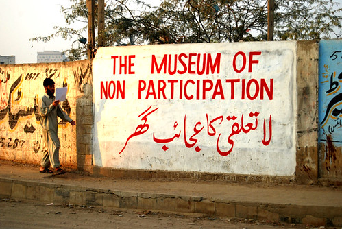 MuseumOfNonParticipation