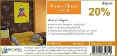 James Home Curtain, ถนนศรีวรา กรุงเทพ มอบส่วนลด 20%