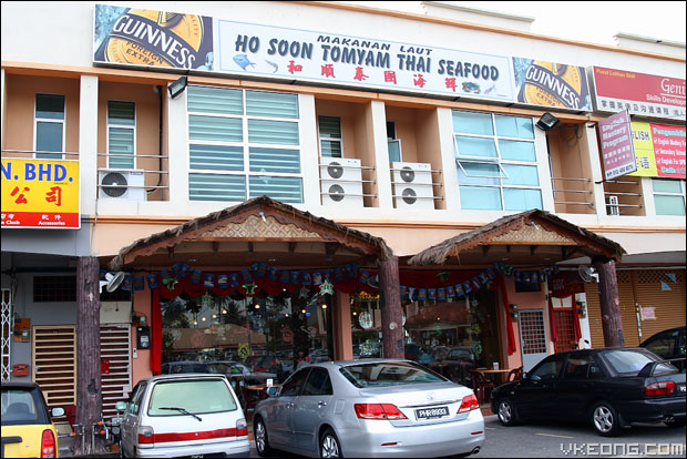 ho-soon-restaurant