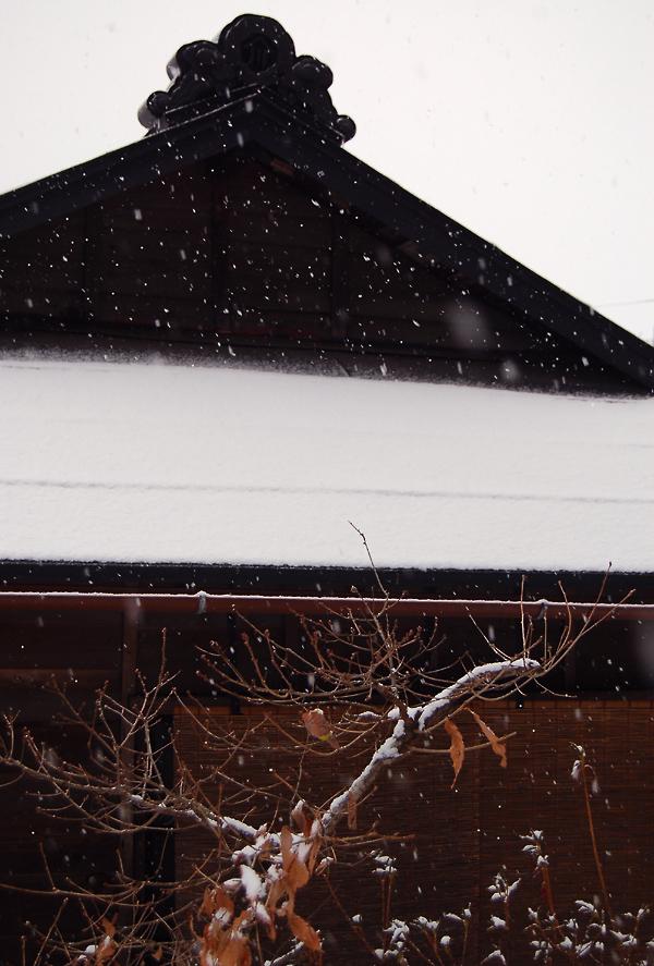 _ryokan_roof_