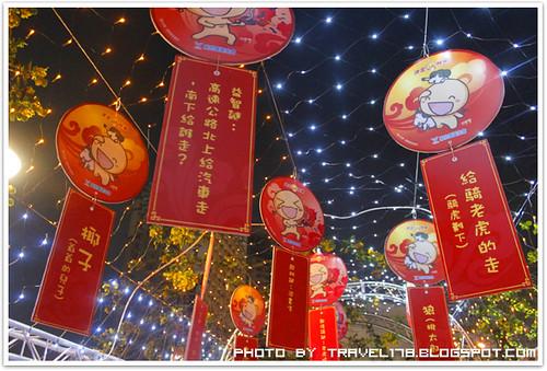 2010中台灣元宵燈會_0498