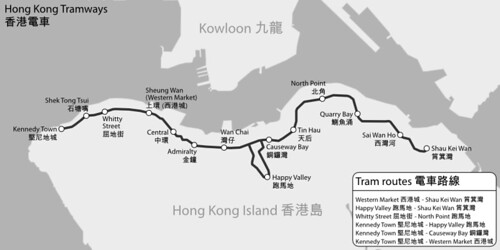 Hong Kong Tram Route