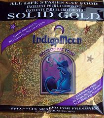 ソリッドゴールド・インディゴムーンのパッケージ