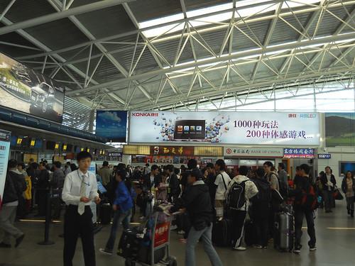 CHINA 0353