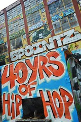 """5 POINTZ NYC DSC_1018_1 • <a style=""""font-size:0.8em;"""" href=""""http://www.flickr.com/photos/87442161@N08/13006270955/"""" target=""""_blank"""">View on Flickr</a>"""