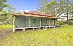 2/4 Ferry Street, Urunga NSW
