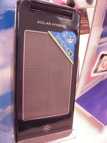 SOLAR HYBRID SoftBank 936SH