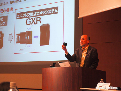 Ricoh_GXR_announce_16 (by euyoung)