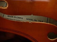 最下層バイオリンってか