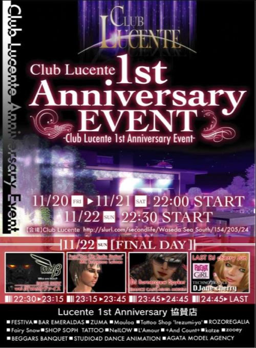 Club Lucente 1st Anniversary EVENT FINAL DAY 2009/11/22
