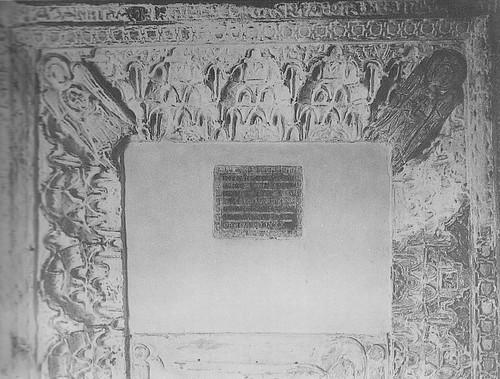 Capilla de Belén en el Convento de Santa Fe a inicios del siglo XX