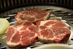 Daorae Korean BBQ