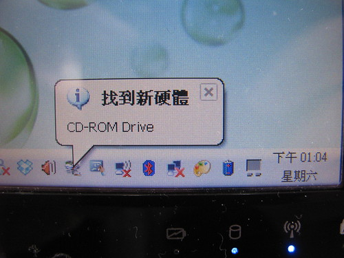 WiMAX網卡內含的虛擬光碟