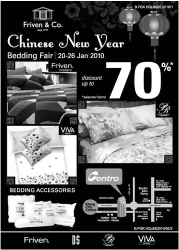 bedding fair 20-26 jan