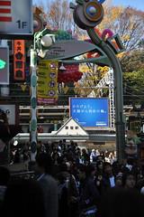 Tokyo 2009 - 原宿 - 散步隨手拍(2)