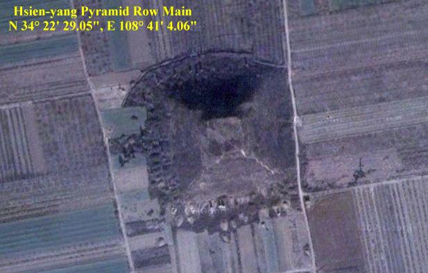 China_Pyramid_Hsien_Yang_Pyramid_Row_Main