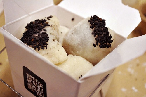 happy chinese new year - sweet black sesame dumpling recipe at MOCA NY