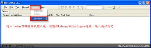 foobar2000_設定檔案關聯_2