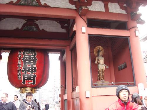 2010-02-18 東京之旅第四天 013