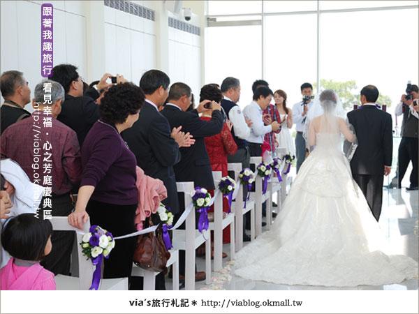 【心之芳庭】幸福婚禮登場~台中心之芳庭慶典區27