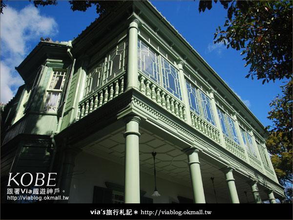 【via關西冬遊記】神戶北野異人館~萌黃之館5