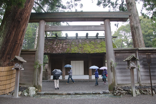 geku, Ise shrine