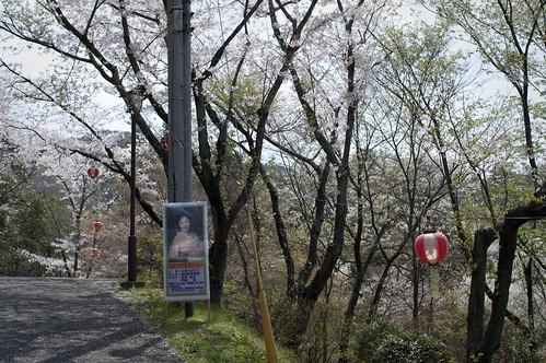JC04.03.027 福岡県田川郡添田町 添田公園 K7|35 2.8M#
