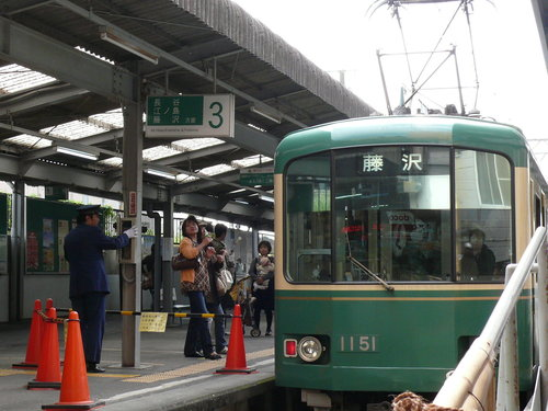 江之電月台