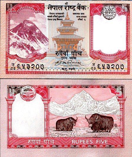 5 rupií Nepál 2008