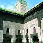 Fès: Minaret  de la Medersa Bouinaniya