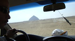 Approaching the 'Bent' Pyramid