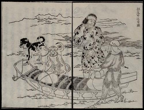 Mamiya Rinzo - Kita Ezo zusetsu vol. 2 (1855)