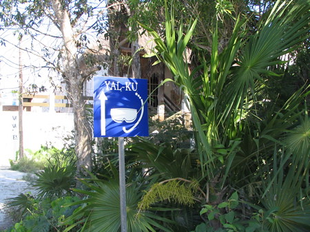 Signage for Yal Ku lagoon