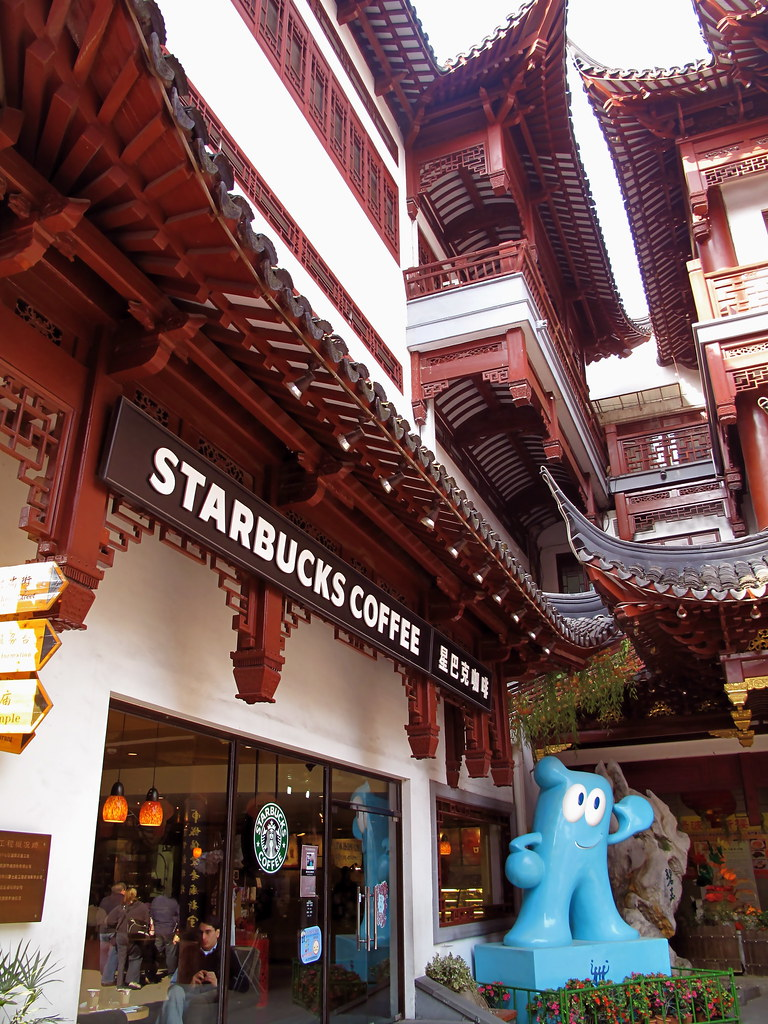Shanghai Starbucks coffee photo - China architecture design - Shanghai curiosity
