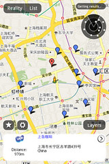 #layarscreenshot Layar local search