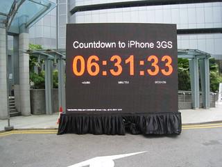 SingTel iPhone 3GS Launch