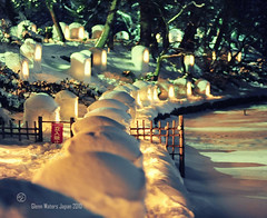 Snow Festival Japan (Hirosaki Japan).  Glenn Waters. (Glenn Waters in Japan.) Tags: park winter light snow cold castle ice beautiful festival japan night japanese frozen nikon explore lanterns aomori hirosaki moat matsuri   japon igloo       explored   nikkor85mmf14d d700  nikond700  glennwaters