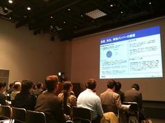 教育CSRシンポジウム2010