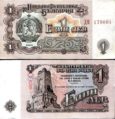 Bulharsko - BULGARIA 1 LEVA 1962 P88