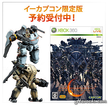 Lost Planet 2- E-Capcom - Xbox 360 - 01